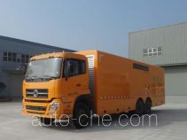 Dongfang HZK5232XXH breakdown vehicle
