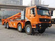 Hasheng Huazhou HZT5310TJQMQ emergency bridge vehicle
