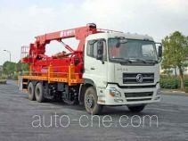 Hongzhou HZZ5240JQJ16 bridge inspection vehicle