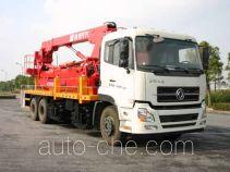 Hongzhou HZZ5250JQJ16 bridge inspection vehicle