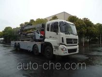 Hongzhou HZZ5310JQJDF bridge inspection vehicle
