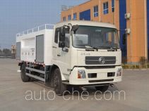 Dalishi JAT5160GQX sewer flusher truck