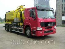 Dalishi JAT5257GXW sewage suction truck
