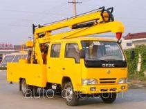 Nvshen JB5050JGK aerial work platform truck