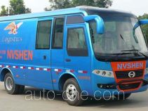 Nvshen JB5060XXY4F box van truck
