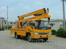 Nvshen JB5070JGK aerial work platform truck