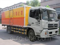 Jiancheng JC5120XQYDF explosives transport truck