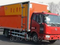 Jiancheng JC5160XQYCA4 explosives transport truck