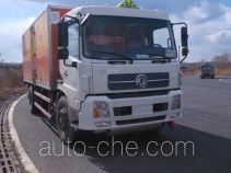 Jiancheng JC5160XQYDFL4 explosives transport truck