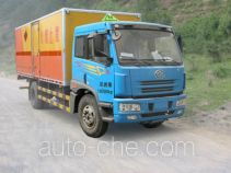 Jiancheng JC5162XQYCA explosives transport truck