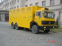 Jiancheng JC5250TDY power supply truck