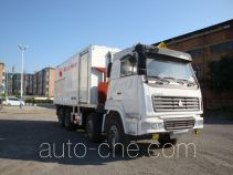 Jiancheng JC5313THRZZ emulsion explosive on-site mixing truck