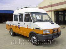 Shili JCC5046XGC6 engineering works vehicle