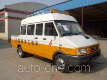 Shili JCC5046XGC7 engineering works vehicle