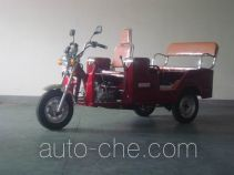 Jinchao JCH110ZK auto rickshaw tricycle