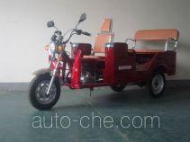 Jinchao JCH125ZK-A auto rickshaw tricycle