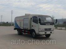 Jiudingfeng JDA5071GQXEQ5 highway guardrail cleaner truck