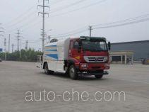 Jiudingfeng JDA5160TDYZ5 dust suppression truck