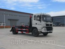 Jiudingfeng JDA5161ZXXEQ5 detachable body garbage truck