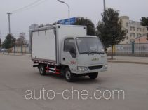 Jiangte JDF5020XSHJAC4 mobile shop