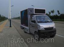 Jiangte JDF5020XXCS4 propaganda van