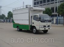 Jiangte JDF5040XCCDFA4 food service vehicle