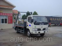 Jiangte JDF5040ZBL skip loader truck