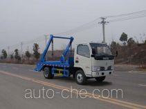 Jiangte JDF5040ZBSE5 skip loader truck