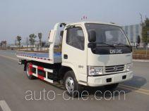 Jiangte JDF5041TQZE5 wrecker