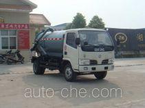 江特牌JDF5060GXW型吸污车