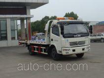 Jiangte JDF5060TQZDFA4 wrecker