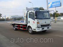 江特牌JDF5060TQZZ4型清障车