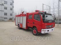 Jiangte JDF5070GXFSG20/D fire tank truck