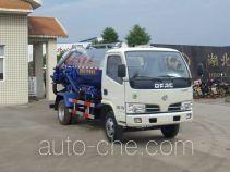 江特牌JDF5071GXWDFA4型吸污车