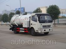 Jiangte JDF5080GQWDFA4 sewer flusher and suction truck