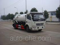 江特牌JDF5080GXWDFA4型吸污车