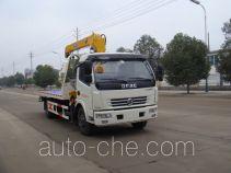 Jiangte JDF5080TQZE5 wrecker