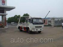 Jiangte JDF5080ZBSL5 skip loader truck