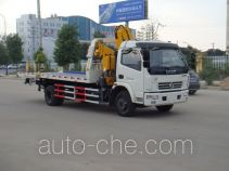 Jiangte JDF5090TQZDFA4 wrecker