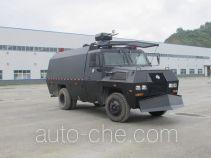 Jiangte JDF5100GFBK anti-riot police water cannon truck