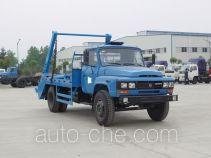 Jiangte JDF5100ZBL skip loader truck