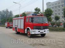 江特牌JDF5150GXFPM60E型泡沫消防车