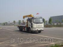 Jiangte JDF5160TQZC5 wrecker