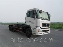 Jiangte JDF5250ZXXDFL4 detachable body garbage truck