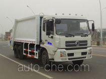 江特牌JDF5250ZYSDFL4型压缩式垃圾车