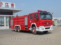 Jiangte JDF5313GXFSG160 fire tank truck
