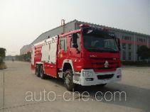 Haidun JDX5270TXFGP100/H пожарный автомобиль порошкового и пенного тушения