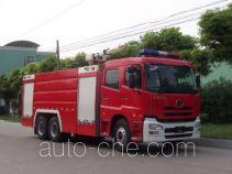 Haidun JDX5280GXFPM120U foam fire engine