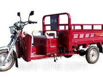 Jinfu JF150ZH-3C cargo moto three-wheeler