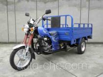 Jinfu JF150ZH-C cargo moto three-wheeler